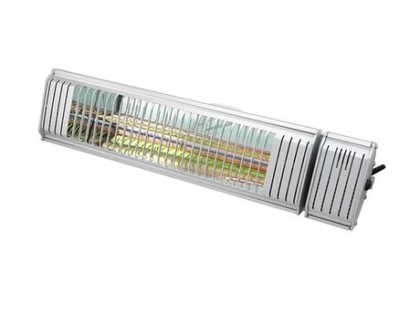 Infrared Heater Outdoor Patio, Outdoor Halogen Heat Lamp